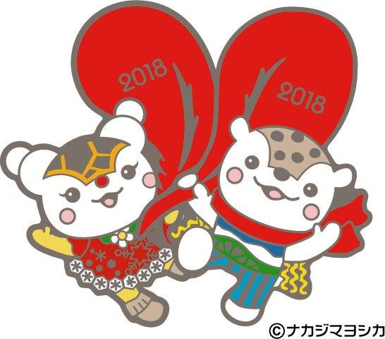 asappy_yukkirin.jpgのサムネール画像