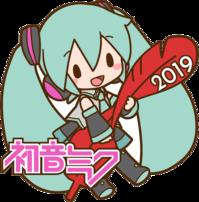 2019初音ミクピンバッジ(広報用)B.png