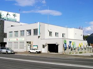 神楽事務所