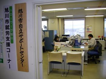 IMGP4697.JPGのサムネール画像