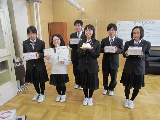 高梨沙羅選手からのクリスマスケーキ寄贈 045.JPG
